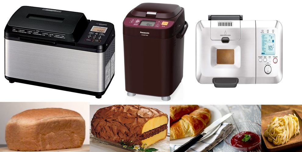 Best Bread Makers Review